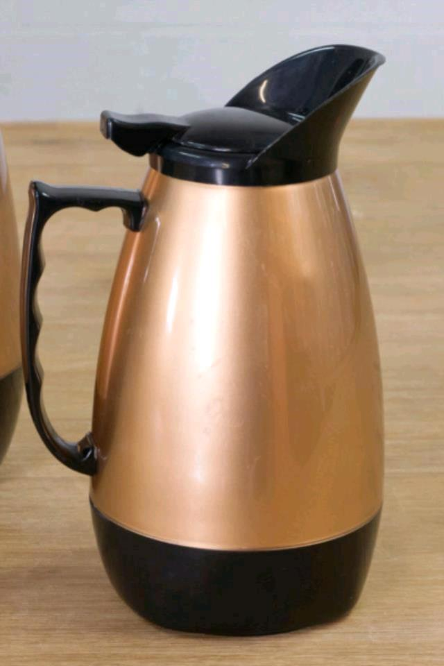 Where to find Insulated Pitcher 1 Qt  Black   Gold in Concord