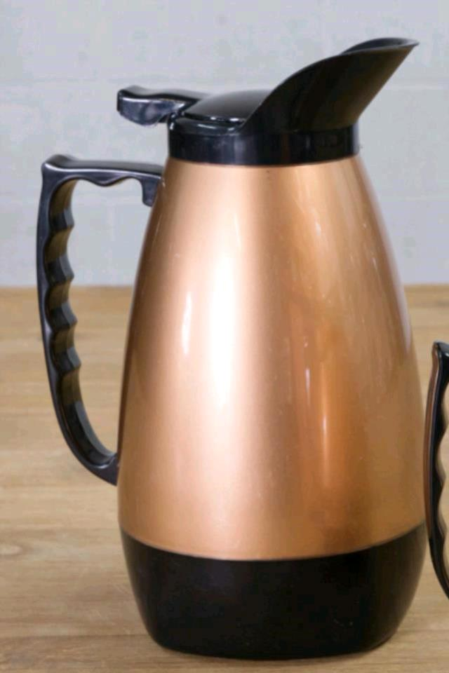 Where to find Insulated Pitcher 2 Qt  Black   Gold in Concord