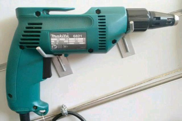 Where to find Drywall Screw Gun in Concord