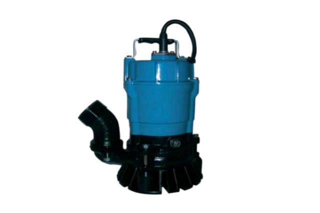 Where to find 2  ELECTRIC SUBMERSIBLE PUMP in Concord
